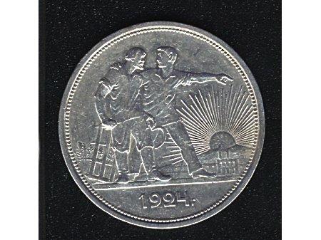 Duże zdjęcie 1 rubel 1924