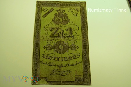 pamiątka z powstania listopadowego 1831 roku