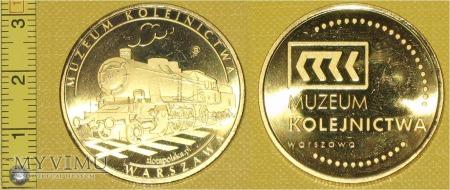 Medal kolejowy - usługowy Muzeum Kolejnictwa