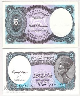 Egipt, 5 piastrów