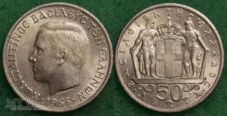 Grecja, 50 Lepta 1966