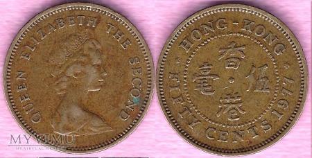 Hong Kong, 50 CENTS 1977