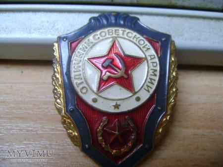 odznaczenie radzieckie