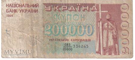 Duże zdjęcie 200 000 kuponów 1991