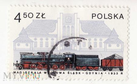 Magistrala Węglowa Śląsk - Gdynia - 1933r. 4,50zł