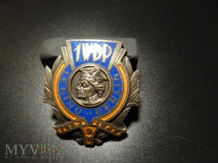 Pamiątkowa Odznaka Kościuszkowska 1WDP