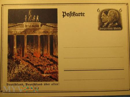 Karta pocztowo-propagandowa.
