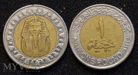 Egipt, 1 POUND 2010