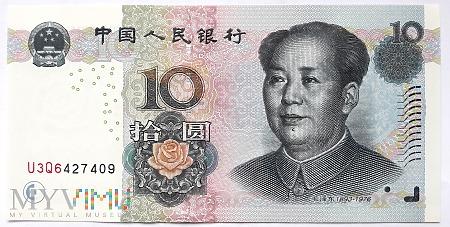 10 元 2005