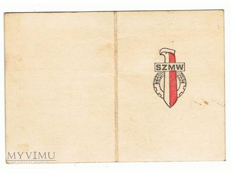 Duże zdjęcie Socjalistyczny Związek Młodzieży Wojskowej - leg.