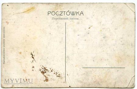 Jan Matejko - Triumf Postępu nr 7