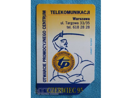 Promocyjne Centrum Telekomunikacji 4