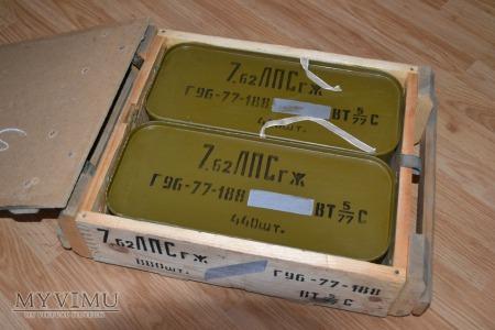 Amunicja 7.62x54R
