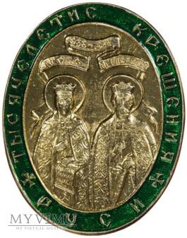 1000-lecie chrztu Rusi odznaka 988-1988