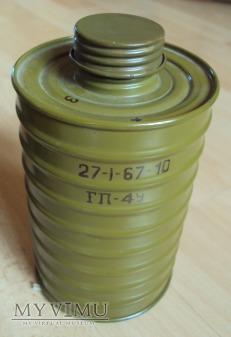 Radziecki pochłaniacz GP-4 (ГП - 4У)
