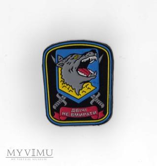 10 Brygady Piechoty Morskiej