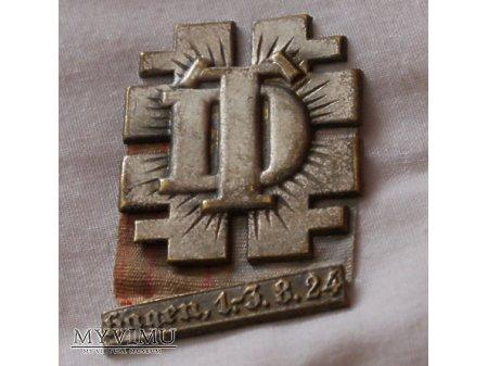 Duże zdjęcie Odznaka sportowa DT FFFF