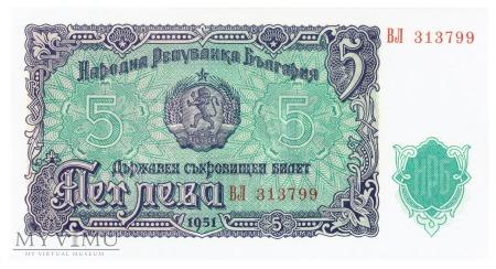 Bułgaria - 5 lewów (1951)