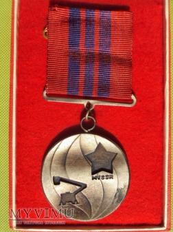 Medal: Za verné služby v Požiarnej Ochrane II stp.
