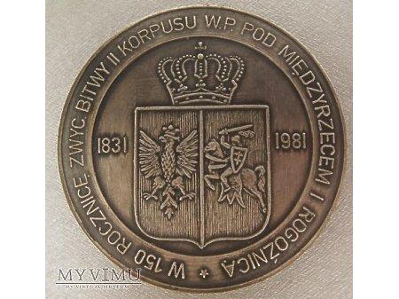 Medal - bitwa pod Rogoźnicą i Mięzyrzecem Podl.
