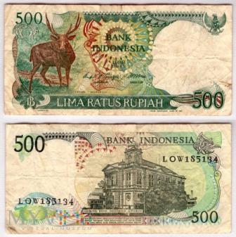 Indonezja, 500 rupii 1988r