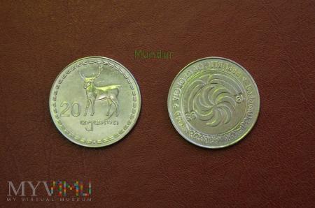 Duże zdjęcie Moneta gruzińska: 20 tetri