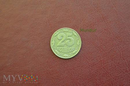 Moneta ukraińska: 25 kopiejek