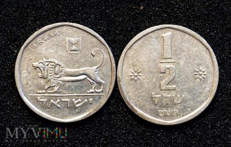Izrael, 1/2 Sheqel 1980