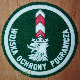 Pomorska Brygada WOP – Szczecin