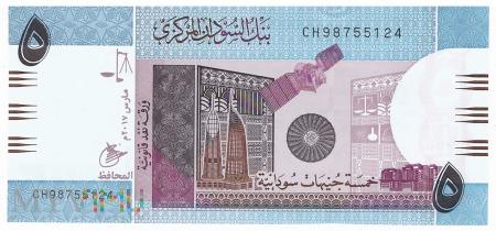 Sudan - 5 funtów (2017)