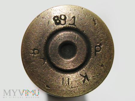 Nabój 7,62x54R Mosin M.91 [ф P 91 II/K 8]