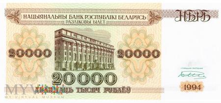 Białoruś - 20 000 rubli (1994)