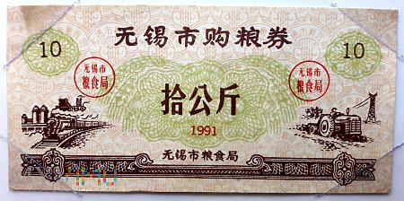 JIANGSU WUXI 10/1991