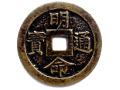 Zobacz kolekcję VIII.84 Cesarstwo DAI NAM
