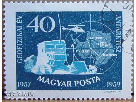 Duże zdjęcie Rok geofizyki, Antarktyka, pojazd polarny, znaczek
