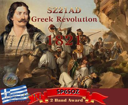 SZ21AD_Award