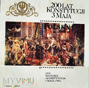 Duże zdjęcie Znaczek pocztowy - 200 Lat Konstytucji 3 Maja