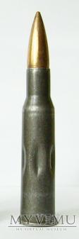 Duże zdjęcie 7,62 x 54 R wz. 1908/30 Mosin - nabój szkolny
