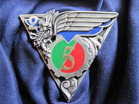 Odznaka 5CIE