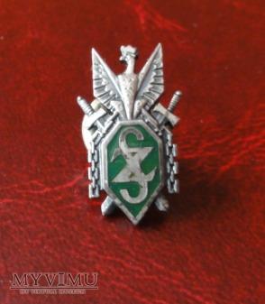 Duże zdjęcie Odznaka Sybiraka