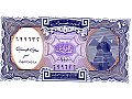 Banknoty z Egiptu
