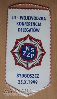 Proporczyk - NSZZ Policjantów