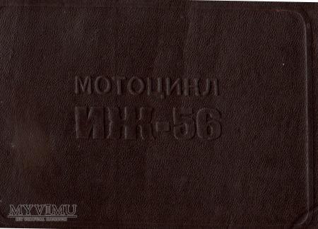 IŻ-56. Instrukcja z 1958 r.