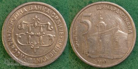 Serbia, 5 dinara 2003