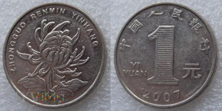 Chiny, 1 YUAN 2007
