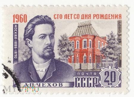 1960 Anton Pawłowicz Czechow (1860-1904), pisarz
