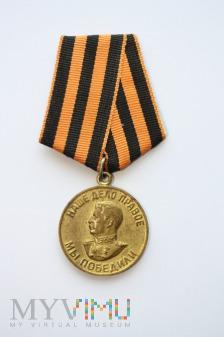 Duże zdjęcie Medal za Zwycięstwo nad Niemcami