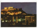 Zobacz kolekcję Grecja