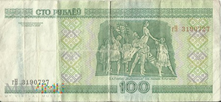 Białoruś 100 Rubli 2000