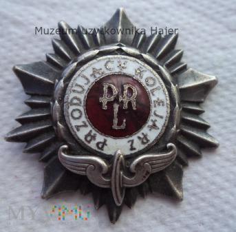 Przodujący Kolejarz PRL - odznaka srebrna śruba